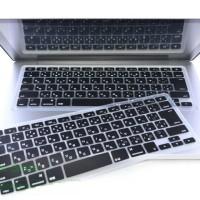 Keyboard Protector Jepang Macbook Pro 13 15 Macbook Air 13