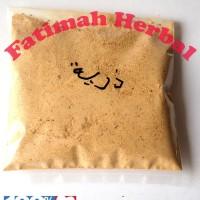 Bubuk Buah Zuriyat - Serbuk Dzuriyat - Zuriat- 100 gram