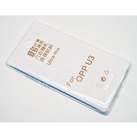 AF285 Imak Ultra Thin TPU Case for Oppo