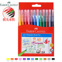 Faber Castell Calligraphy Brush Pen Set 12 / Kuas Kaligrafi Lettering