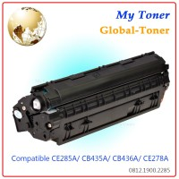 Toner Cartridge COMPATIBLE hp Ce285a 85a / printer laserjet p1102