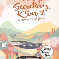 WHY SECRETARY KIM 2