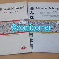 Paket Minna no Nihongo 1 full jepang+CD dan Terjemahan (edisi terbaru)