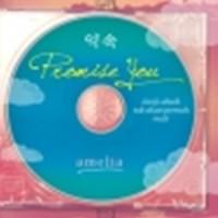 Agama&Novel)PROMISE YOU - Amelia