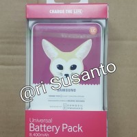power bank asli samsung 8400mAh, gambar Animal (original 100%)