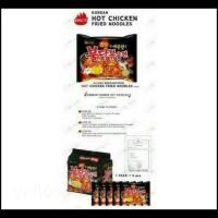 Halal Samyang Spicy Hot Chicken Ramen Buldak 1Pcs