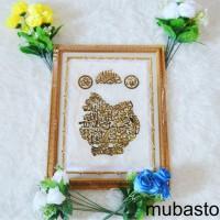 Kaligrafi Ayat Kursi Semar Size 40x50 Bingkai Emas Gold Frame Pajangan