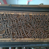 Jual Hiasan dinding Kaligrafi dari kayu Murah