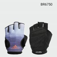 Sarung tangan fitness Adidas clite glove