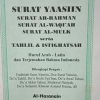 Jual Buku Yasin Tahlil Di Jakarta Selatan Harga Terbaru