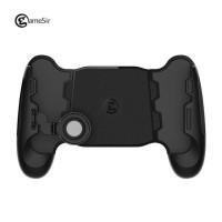 GameSir F1 Joystick Grip With Adjustable Swing Arm MOBAPAD MOBA ML