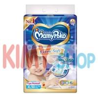 Harga popok perekat bayi mamypoko tape extra dry xl 50 | Pembandingharga.com