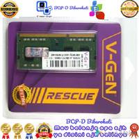 Memory Laptop VGEN RAM DDR3 SODimm V-GeN RESCUE 4GB PC12800 1600Mhz
