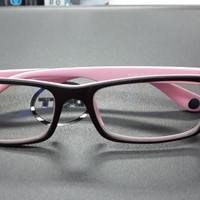Frame kacamata Energeyes lensa anti radiasi.Tinggal 1 unit!
