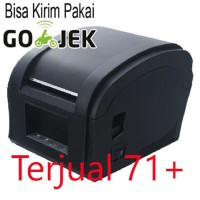 [MG]Thermal Barcode Printer Zebra Xprinter XP-360B