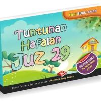 Buku Anak Tuntunan Hafalan Juz 29 - Pustaka Ibnu Umar