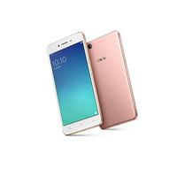 Harga garansi resmi hp oppo a37 16gb gold emas handphone selfie | Pembandingharga.com