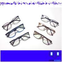 Kacamata Minus Lensa Essilor GIA Garansi Termurah