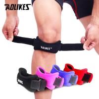 Aolikes Patella Knee Support Bracer 7919 - Pelindung Lutut Deker