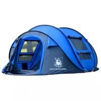 Harga Tenda Camping Travelbon.com