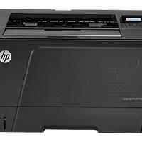 HP PRINTER LASERJET PRO M706N A3 MONO (B6S02A)
