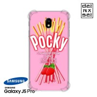 Pocky Strawberry Casing Samsung Galaxy J5 Pro Anti Crack Case HP