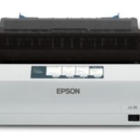 Printer Epson Lx 310 Dot Matrix Garansi Epson Indonesia