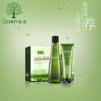 SENMY NATURAL HAIR SHAMPOO + CONDITIONER