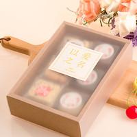 Karton box kotak packing kue cookies roti mika bungkus samson baking