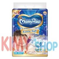 Harga popok perekat bayi mamypoko tape extra dry xxl 32 mamy poko | Pembandingharga.com