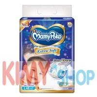 Harga popok perekat bayi mamypoko tape extra dry l 48 mamy poko | Pembandingharga.com