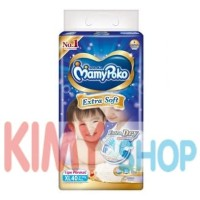 Harga popok perekat bayi mamypoko tape extra dry xl 40 mamy poko | Pembandingharga.com