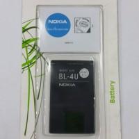 Battery Nokia BL4U Biasa Diskon