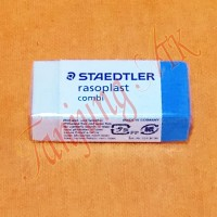 Stip / Penghapus Pensil dan Pulpen Staedler