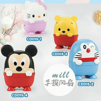 Mini Fan Kipas Tangan Cas Karakter Mickey Pooh Doraemon Hello Kitty