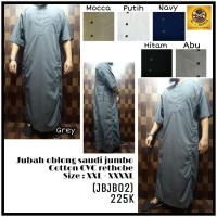 Limited Edition jubah saudi al amwa jubah gamis pria jubah rethobe al