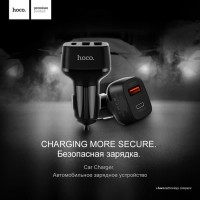 HOCO Car Charger Mobil 3 USB Quick Charge 30 - Z15B