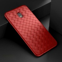 Case Samsung J3 Pro - J5 Pro - J7 Pro 2017 cover casing leather WOVEN