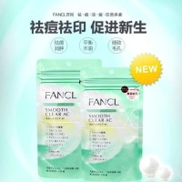 FANCL SMOOTH CLEAR AC MADE IN JAPAN