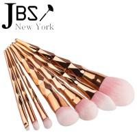 JBS New York makeup brush 7 pcs make-up tools diamond K014