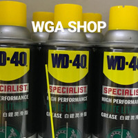 Wd40 White Lithium Grease specialist wd40 white lithium Grease