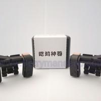 L1R1 Fire Button Sharpshooter - PUBG Mobile Shooter Controller
