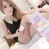 Soap Gluta Yogurt Milk ( beauty secret 4 ) original
