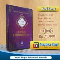 Buku Kamus Arab-Indonesia Mahmud Yunus