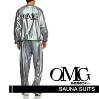 Sauna Suit OMG High Quality