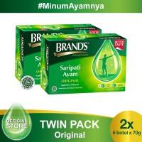 Twin Pack BRAND'S Saripati Ayam Original 70 Gr (isi 12 botol)