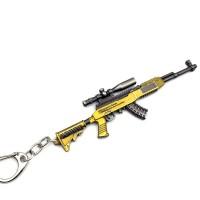 Miniatur / Keychain PUBG SKS 12 CM