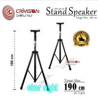 Stand Speaker Aktif - Tripod Speaker Portable Crimson SPS 502 M