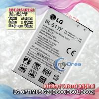 BATTERY, BATERAI BL-51YF LG LG G4 - F500,F500S,F500K,F500L,H810,H818