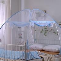 KL6180 Kelambu Tempat Tidur 180 x 200cm Bed canopy SUMMER BLUE Klambu